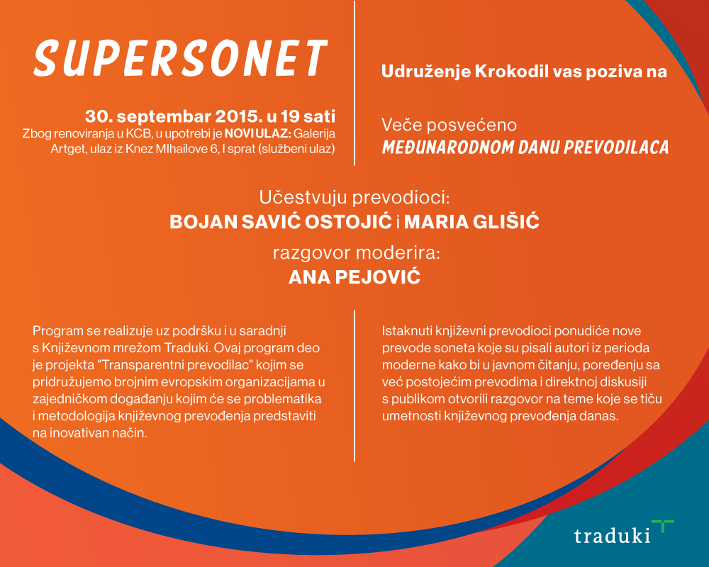 Pozivnica-Supersonet-2015-Novo