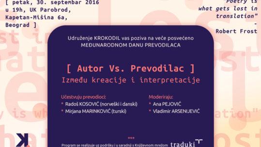 dan-prevodilaca-2016