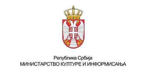 ministarstvo-logo
