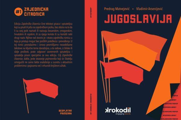 jugoslavija korice za sajt